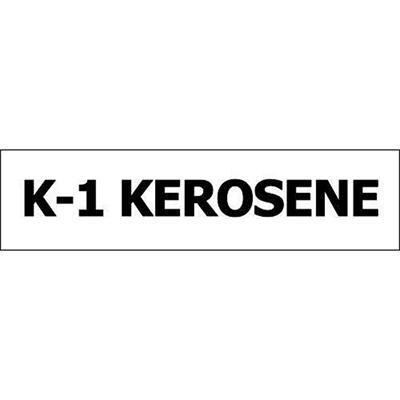 Pump ID Decal - K-1 Kerosene - Black - 6 Pack