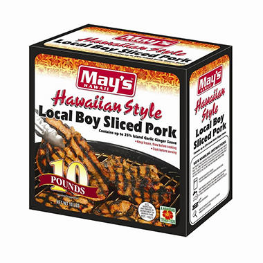 May's Local Boy Slice Pork - 10 lb.