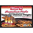 May's Hawaiian Style Teriyaki Chicken Thighs -10lb