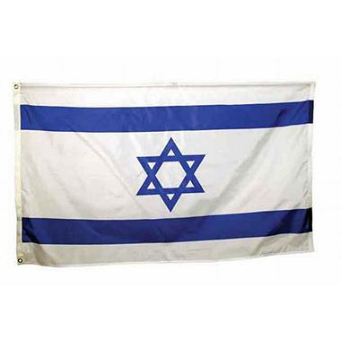 Zion 4'X6' Nylon Flag