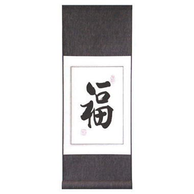 Chinese Prosperity Symbol Wall Art Scroll Painting