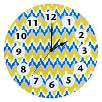 Trend Lab Wall Clock - Levi