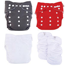 Trend Lab Cloth Diaper Starter Set (5 pcs.)