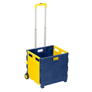 Honey-Can-Do Foldable Rolling Cart (Blue/Yellow)