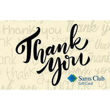 Sam's Club Thank You Text Gift Card