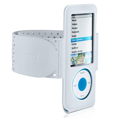iPod Nano Armband - Choose 4th or 5th Generation