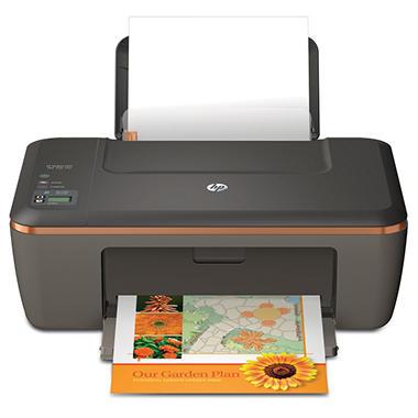 HP DeskJet 2512 All-in-One Printer