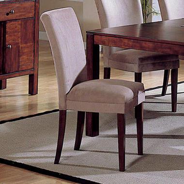 Sasha Peat Parson Side Chairs - 2 pk.