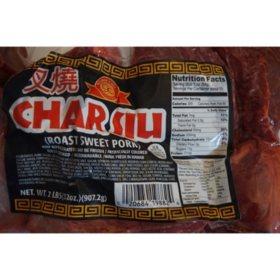 Fresh Charsiu Sweet Pork (2 lbs.)