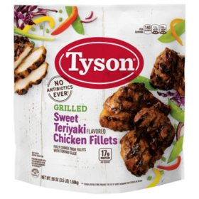Tyson Grilled and Fully Cooked Frozen Chicken Fillets, Teriyaki (3.5 lbs.)