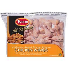Tyson Chicken Wings (10 lb.)