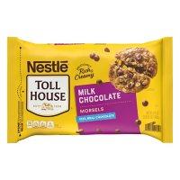 Nestle Toll House Milk Chocolate Morsels (57.5 oz.)