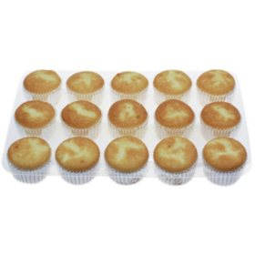 Uniced White Cupcakes, Bulk Wholesale Case (150 ct.)