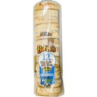 Bubba's Original White English Muffin (24oz)