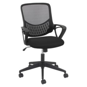 OIF Modern Mesh Task Chair, Supports up to 250 lbs. (Black)