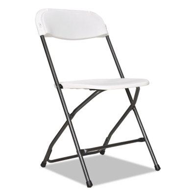 Marvelous Folding Chairs Sams Club Ibusinesslaw Wood Chair Design Ideas Ibusinesslaworg