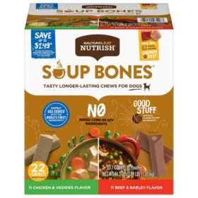 Rachael Ray Nutrish Soup Bone Dog Treat Variety Pack, Beef & Chicken (22 ct.)