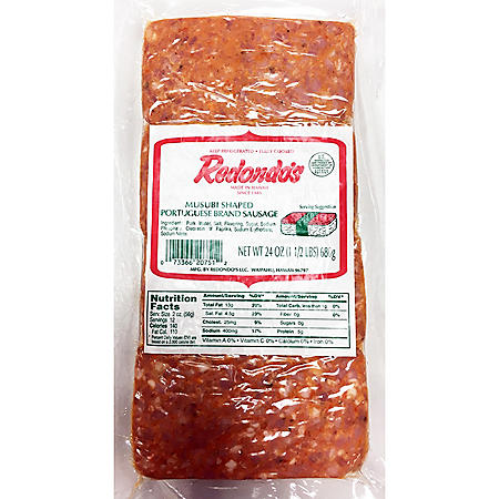 Musubi Style Portuguese Sausage (24 oz.)