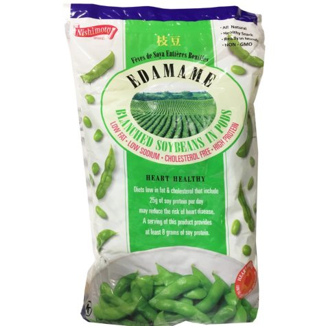 Edamame Blanched Soybeans - 3 lbs.