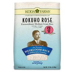 Kokuho Rose Rice (15 lb.)