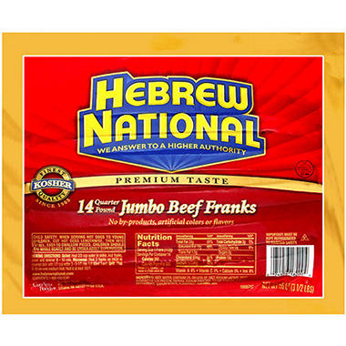 Hebrew National Jumbo Beef Franks 56 Oz 14 Ct Sam S
