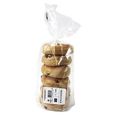 Daily Chef Cinnamon Raisin Bagels (6 ct.)
