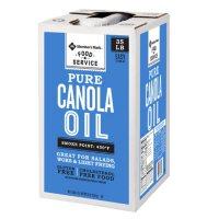 Member's Mark Canola Salad Oil (35 lbs.)