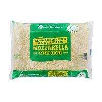 Member's Mark Part-Skim Shredded Mozzarella Cheese (5 lbs.)