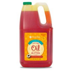 Members Mark Premium Popcorn Oil (1 gal.)