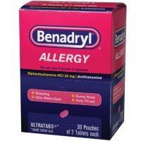 Benadryl, 25mg (30 pouches, 2 caplets each)