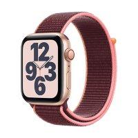 Apple Watch SE 44mm GPS + Cellular (Choose Color)