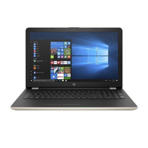 "HP 15.6"" Laptop, AMD A9-9420 Processor, 4 GB RAM, 1TB HDD, AMD Radeon R5 Graphics, Backlit Display, Windows 10 Home, Various Colors"