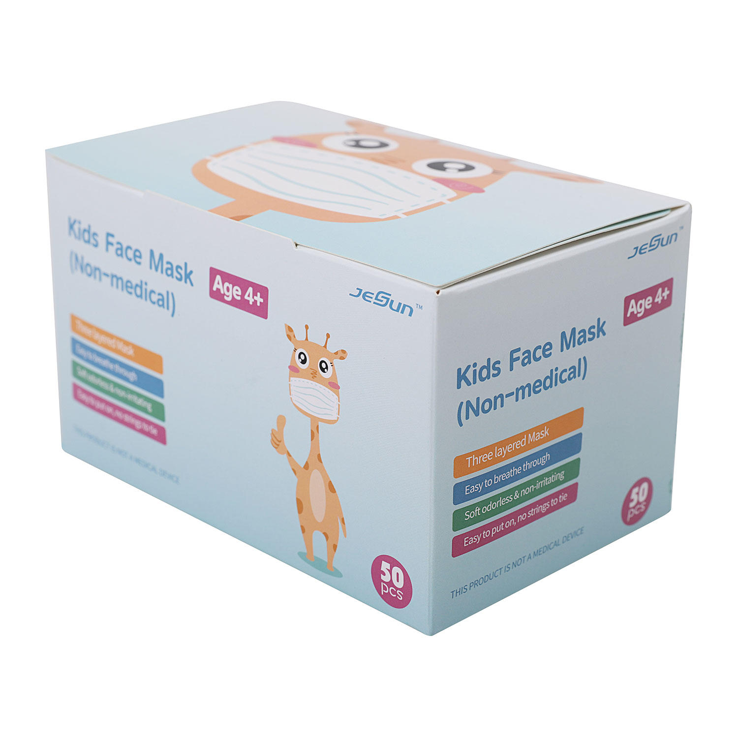 Kids' Non-Medical Disposable Face Masks (50 ct.) $2.98