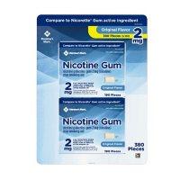 Member's Mark Nicotine Uncoated Gum 2mg, Original Flavor (380 ct.)