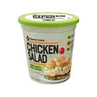 Member's Mark Chicken Salad (2 lbs.)