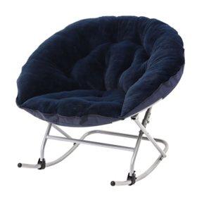 Member's Mark Rocking Saucer Chair
