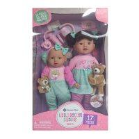 Member's Mark Sweet Sisters Vinyl Doll Set