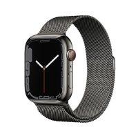 Apple Watch Series 7 45mm GPS - Choose Color