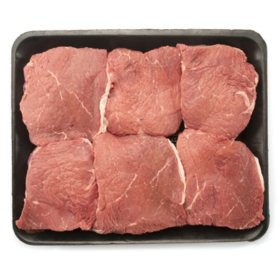 USDA Choice Angus Beef Top Sirloin Steak (priced per pound)