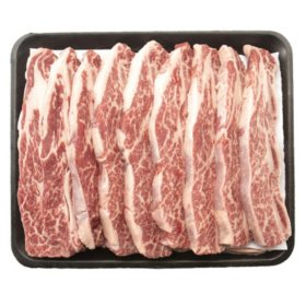Member's Mark USDA Choice Angus Beef Short Ribs, Tray (priced per pound)