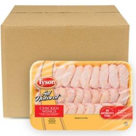 Tyson Whole Chicken Wings, Bulk Wholesale Case (priced per pound)