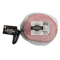 Member's Mark Boneless Ham Steaks (3 pk, priced per pound)