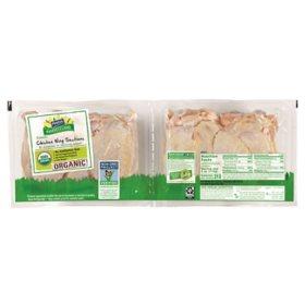Perdue Harvestland Organic Chicken Wings (priced per pound)