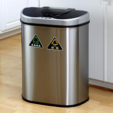 Nine Stars Sensor Recycle Unit - Stainless Steel - 18.5 Gallons