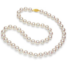 "7-7.5 mm White Round Akoya Pearl 18"" Strand Necklace with 14k Yellow Gold Clasp"
