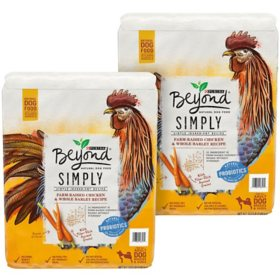 Purina Beyond Simply 9 Adult Dry Dog Food, White Meat Chicken & Whole Barley Bundle (15.5 lbs., 2 bags)