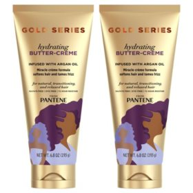 Pantene Gold Series Sulfate-Free Hydrating Butter Cream with Argan Oil for Curly, Coily Hair, (6.8 oz., 2 pk.)