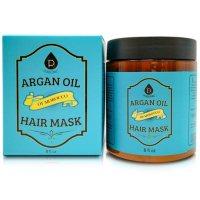 Pursonic Argan Oil Hair Mask of Morocco  (8 oz.)