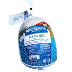 Honeysuckle White Frozen Boneless Turkey Breast With Gravy (4.75 lbs.)