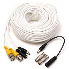 Q-See 100' BNC Video and Power Cable
